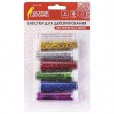 Блестки для декорирования ОСТРОВ СОКРОВИЩ, НАБОР, 6 цветов по 6,5 г, блистер, 661550