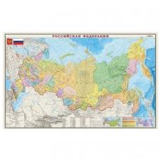Карта настенная Россия. Политико-административная карта, М-1:4 000 000, размер 197х127 см, ламинированная, тубус, 312