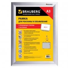Рамка настенная для рекламы БОЛЬШОГО ФОРМАТА 297х420 мм, алюминиевая, прижимные стороны, BRAUBERG, 232204