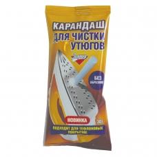Средство для чистки утюгов 30 г, ЗОЛУШКА, карандаш без абразивов, Б24-2