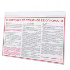 Подставка настенная для рекламных материалов БОЛЬШОГО ФОРМАТА 420х297 мм, А3, горизонтонтальная, BRAUBERG, 290431