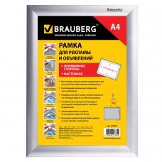 Рамка настенная для рекламы, А4 210х297 мм, алюминиевый профиль, прижимные стороны, BRAUBERG, 232203