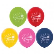 Шары воздушные ЗОЛОТАЯ СКАЗКА, 12' 30 см, КОМПЛЕКТ 5 штук, ассорти 5 цветов, с рисунком 'С Днем Рождения', пакет