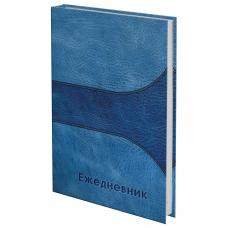 Ежедневник датированный на 4 года, BRAUBERG Кожа синяя, А5, 133х205 мм, 192 листа, 121588