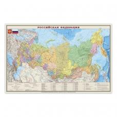 Карта настенная Россия. Политико-административная, М-1:4 млн, размер 197х130 см, ламинированная, на рейках, тубус, 715