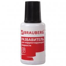 Разбавитель для корректирующей жидкости BRAUBERG, 20 мл, 220617