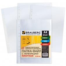Папки-файлы перфорированные, А4+, BRAUBERG, комплект 50 шт., плотные, гладкие, 60 мкм, 223084