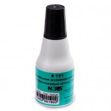 Краска штемпельная NORIS, черная, 25 мл, унив. для глянц. бумаги, металла, пластмасс и т.д., 191Ач
