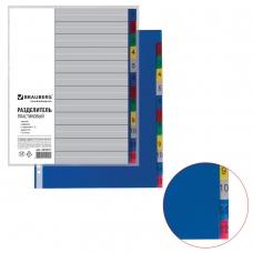 Разделитель пластиковый BRAUBERG, А4, 12 листов, цифровой 1-12, оглавление, цветной, 225610