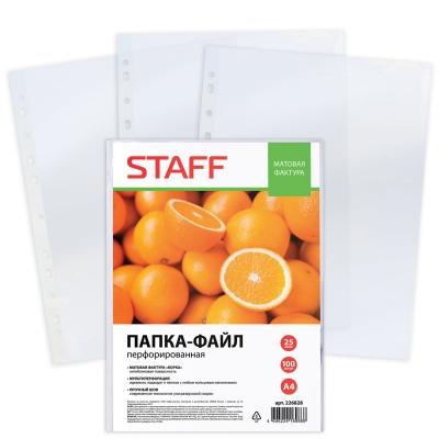 Папки-файлы перфорированные, А4, STAFF, комплект 100 шт., апельсиновая корка, 25 мкм, 226828 226828
