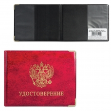 Обложка для удостоверения с гербом, 82х215 мм, универсальная, ПВХ, глянец, красная, ОД 6-04