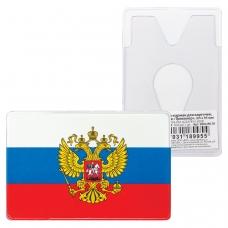 Обложка-карман для карточек, пропусков, ПВХ, 'Триколор', 65х95 мм, ДПС, 2802.ЯК.ТК