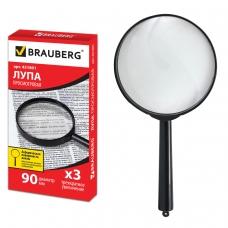 Лупа просмотровая BRAUBERG, диаметр 90 мм, увеличение 3, 451801