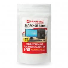 Чистящие салфетки для экранов и пластика запасной блок BRAUBERG, 100 шт., влажные, 511685