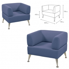 Кресло мягкое V-700, 730х820х720 мм, c подлокотниками, экокожа, голубое