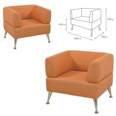 Кресло мягкое V-700 820х720х730 мм, c подлокотниками, экокожа, оранжевое