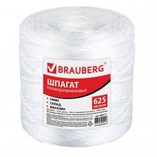 Шпагат полипропиленовый BRAUBERG, длина 625 м, диаметр 2 мм, линейная плотность 1600 текс, 600117