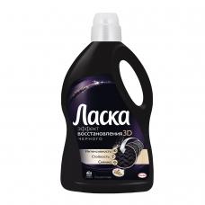 Средство для стирки жидкое автомат 3 л ЛАСКА Сияние черного, гель-концентрат