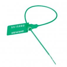 Пломбы пластиковые номерные, самофиксирующиеся, длина рабочей части 320 мм, зеленые, комплект 50 шт., 602473