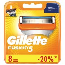 Сменные кассеты для бритья 8 шт., GILLETTE Жиллет 'Fusion', для мужчин