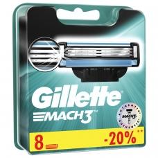 Сменные кассеты для бритья 8 шт., GILLETTE Жиллет Mach3, для мужчин