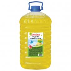Средство для мытья пола 5 л, ЛЮБАША Лимон, ПЭТ