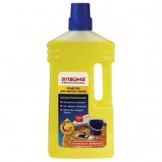 Средство для мытья пола 1 л, ЛАЙМА PROFESSIONAL концентрат, Цитрусовый микс, усиленная формула, 604795