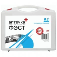 Аптечка первой помощи производственная ФЭСТ, до 30 человек, футляр из полистирола, № 7.1